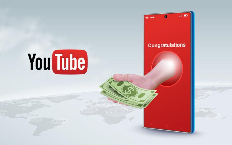 يوتيوب وصلاحيات أوسع لتحقيق الدخل